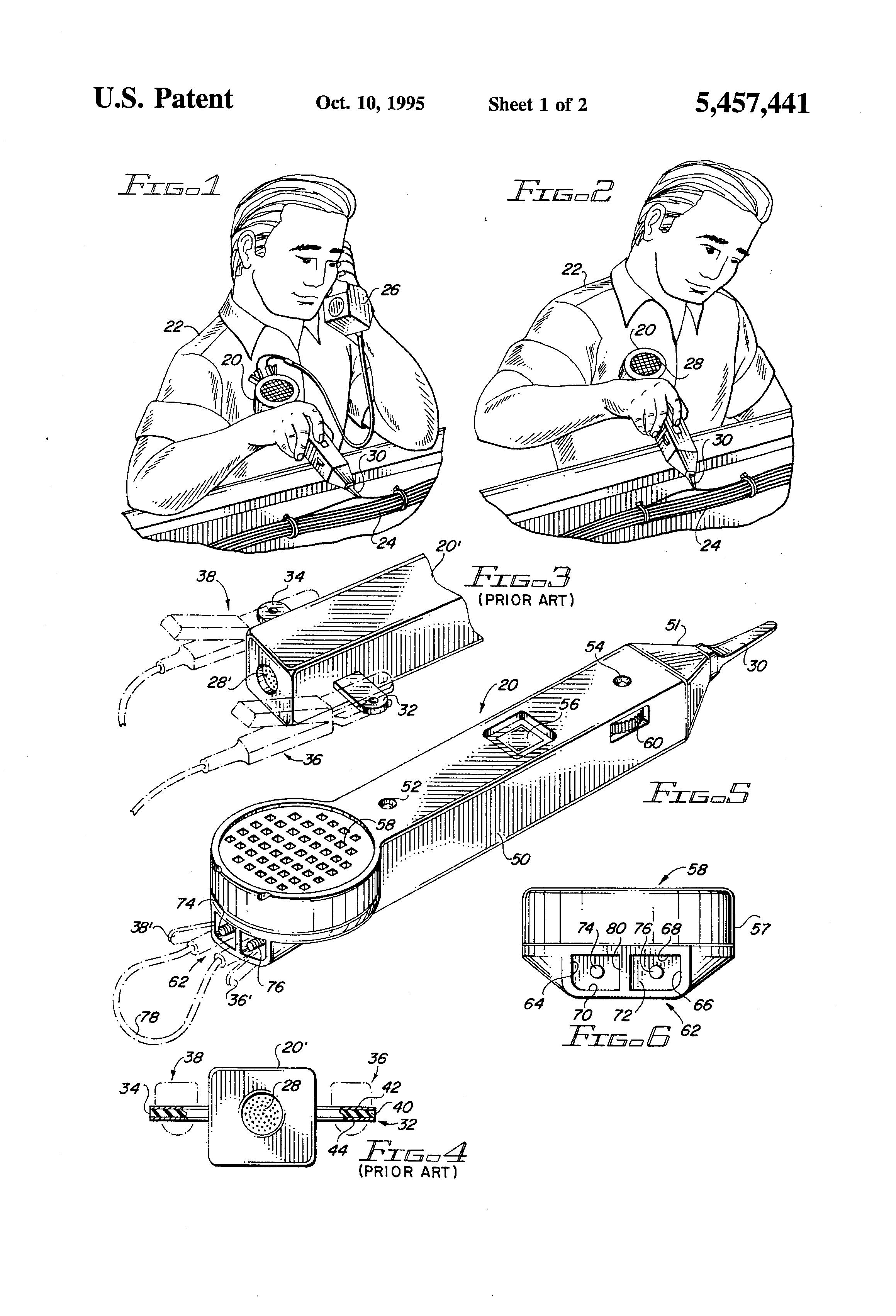 patent us5457441 - inductive amplifier having two-terminal auto-on function