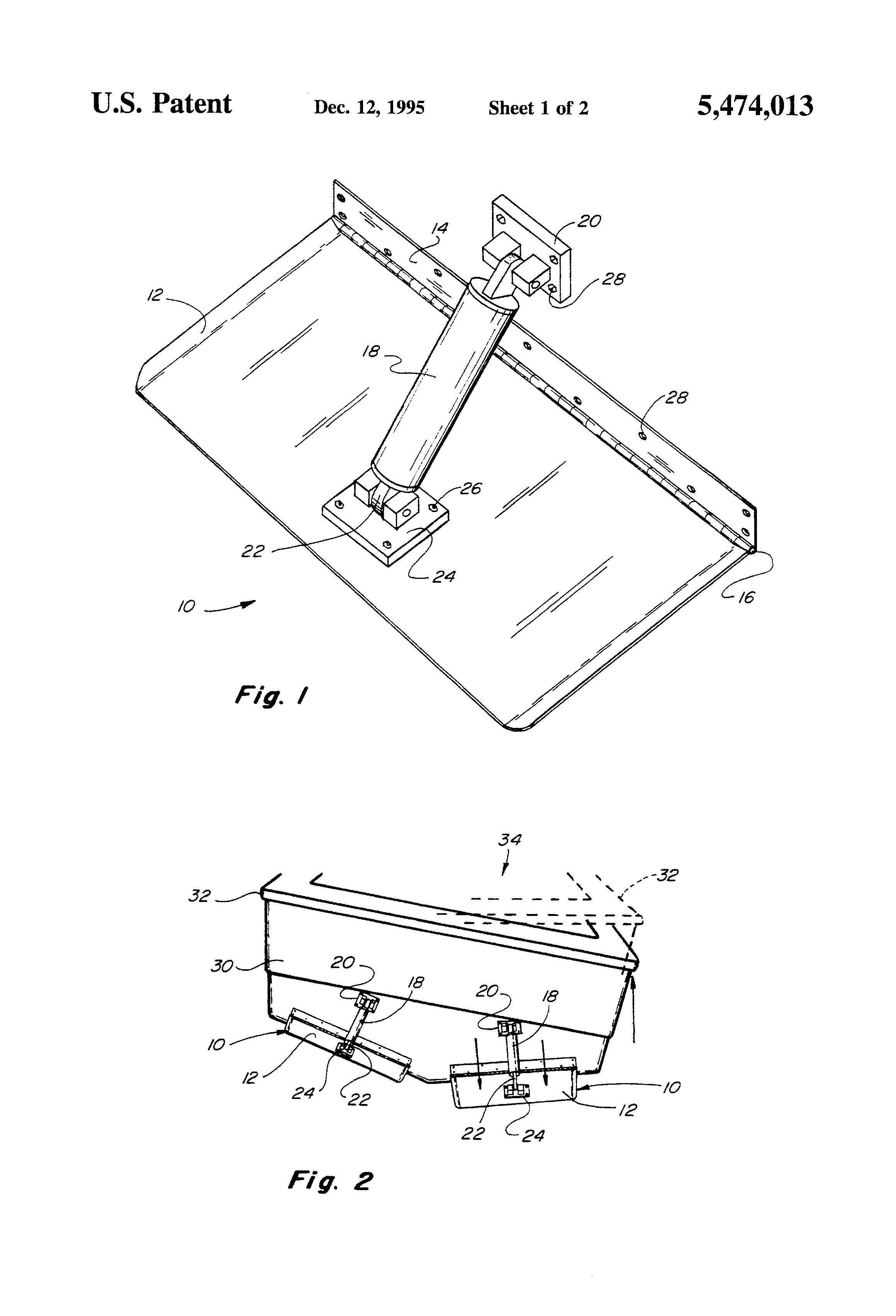 patent us trim tab auto retract and multiple switching patent drawing