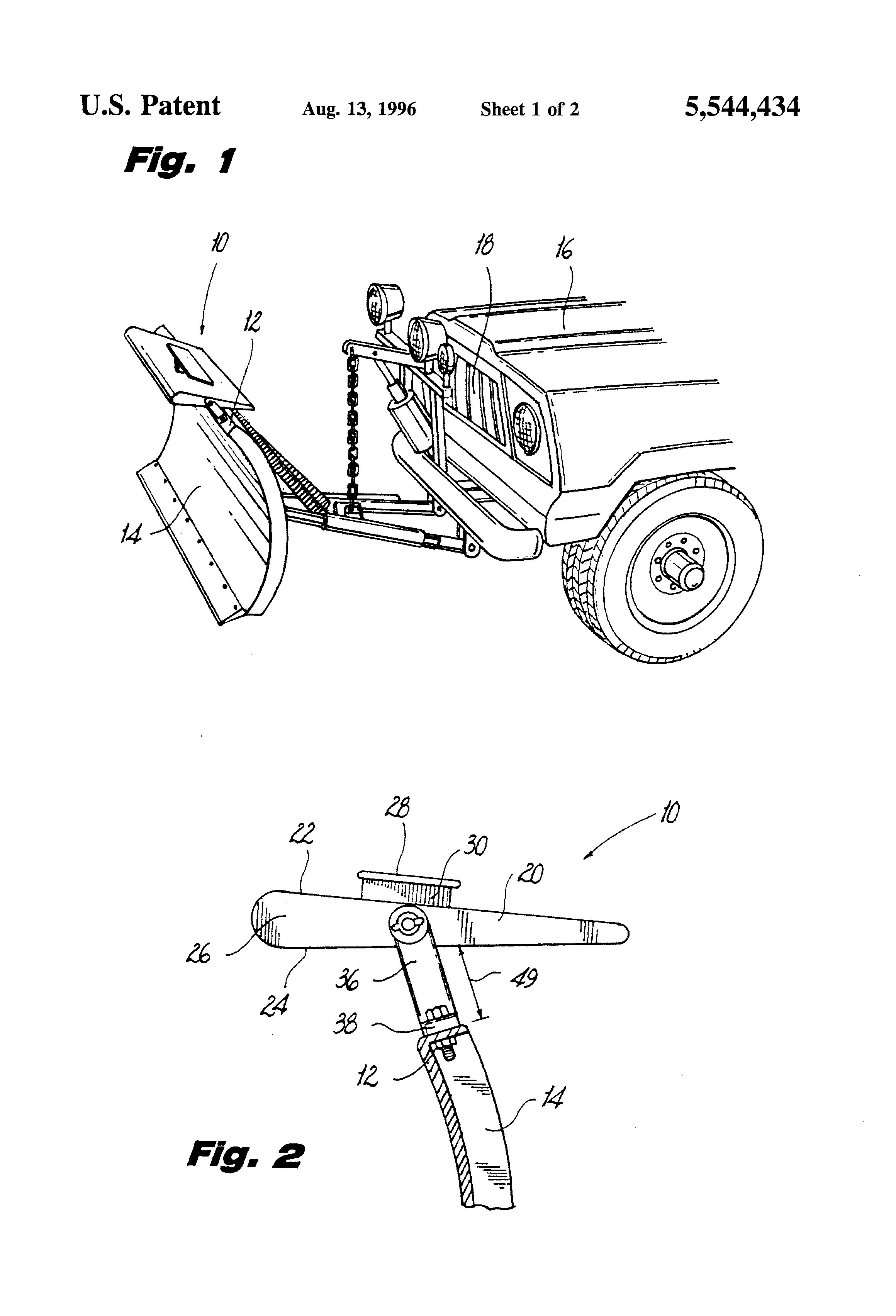 Snow Plow Air Intake : Patent us air flow deflector for a snow plow