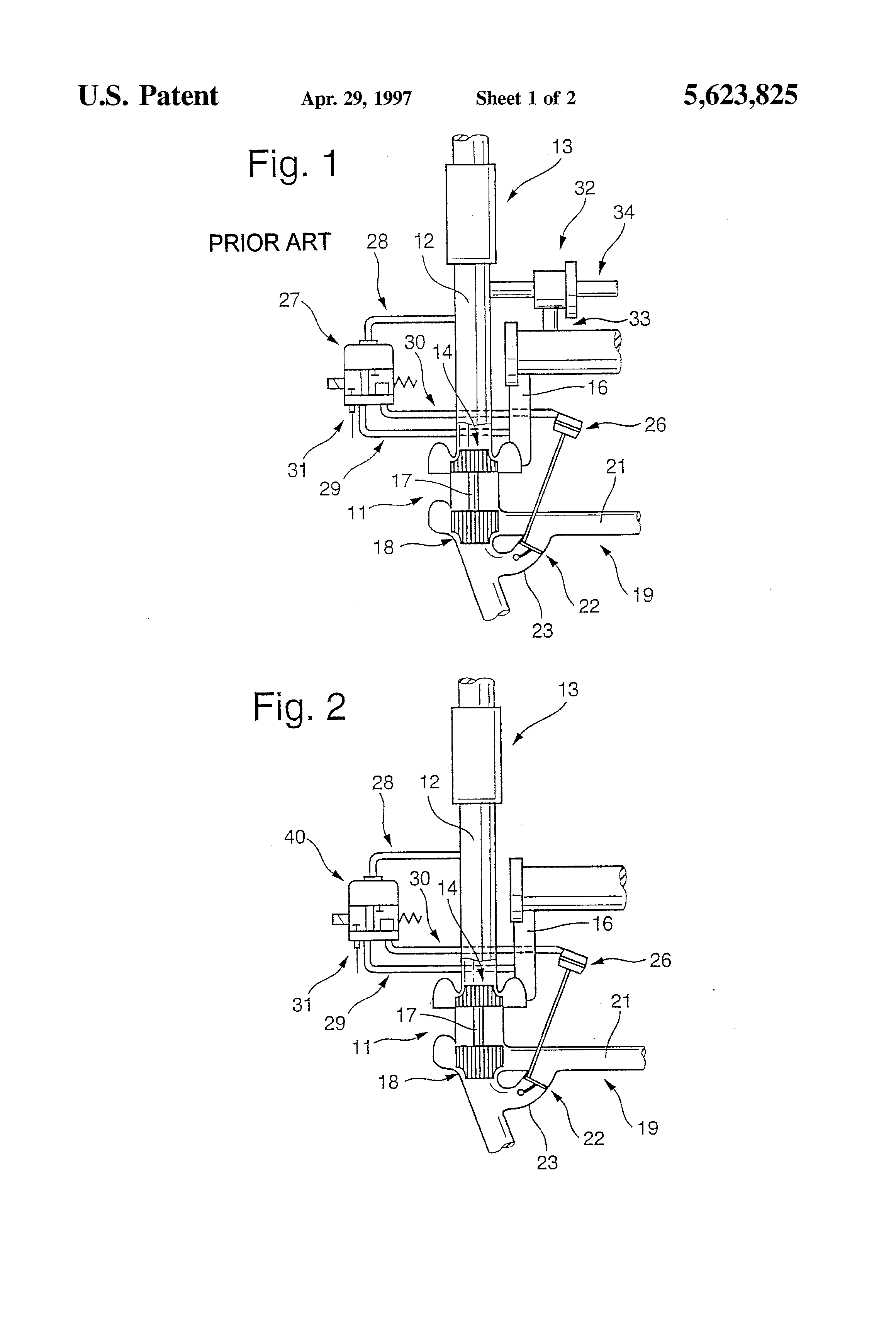 Patent Us5623825 Turbo Charger Arrangement For An Internal On This Turbocharger Diagram You Can See How The Impeller Connects Drawing