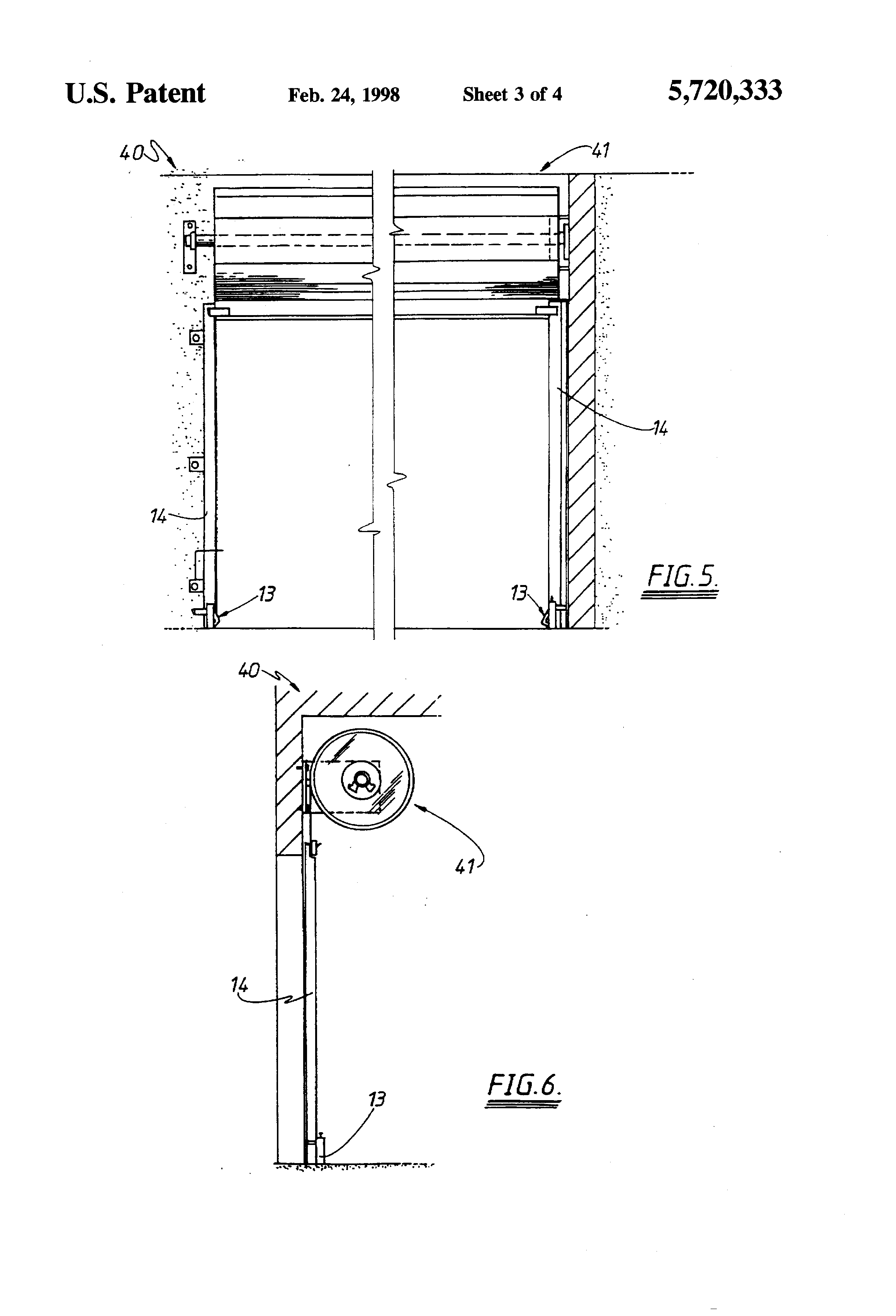 patent us locking assembly patents patent drawing