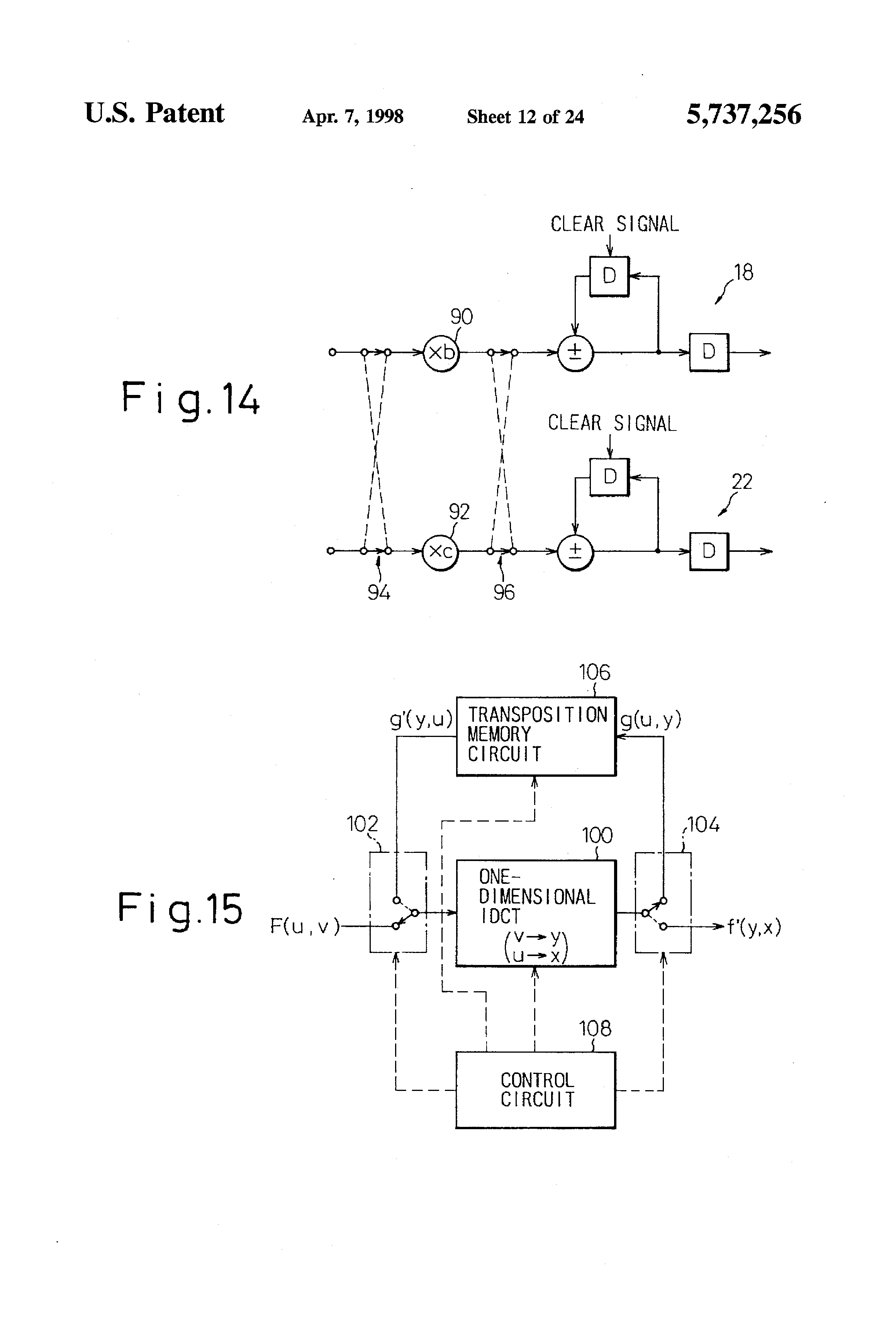 the discrete cosine transform Transform description this function realizes direct or inverse 1-d or n-d discrete cosine transforms with shift depending on the option parameter value.