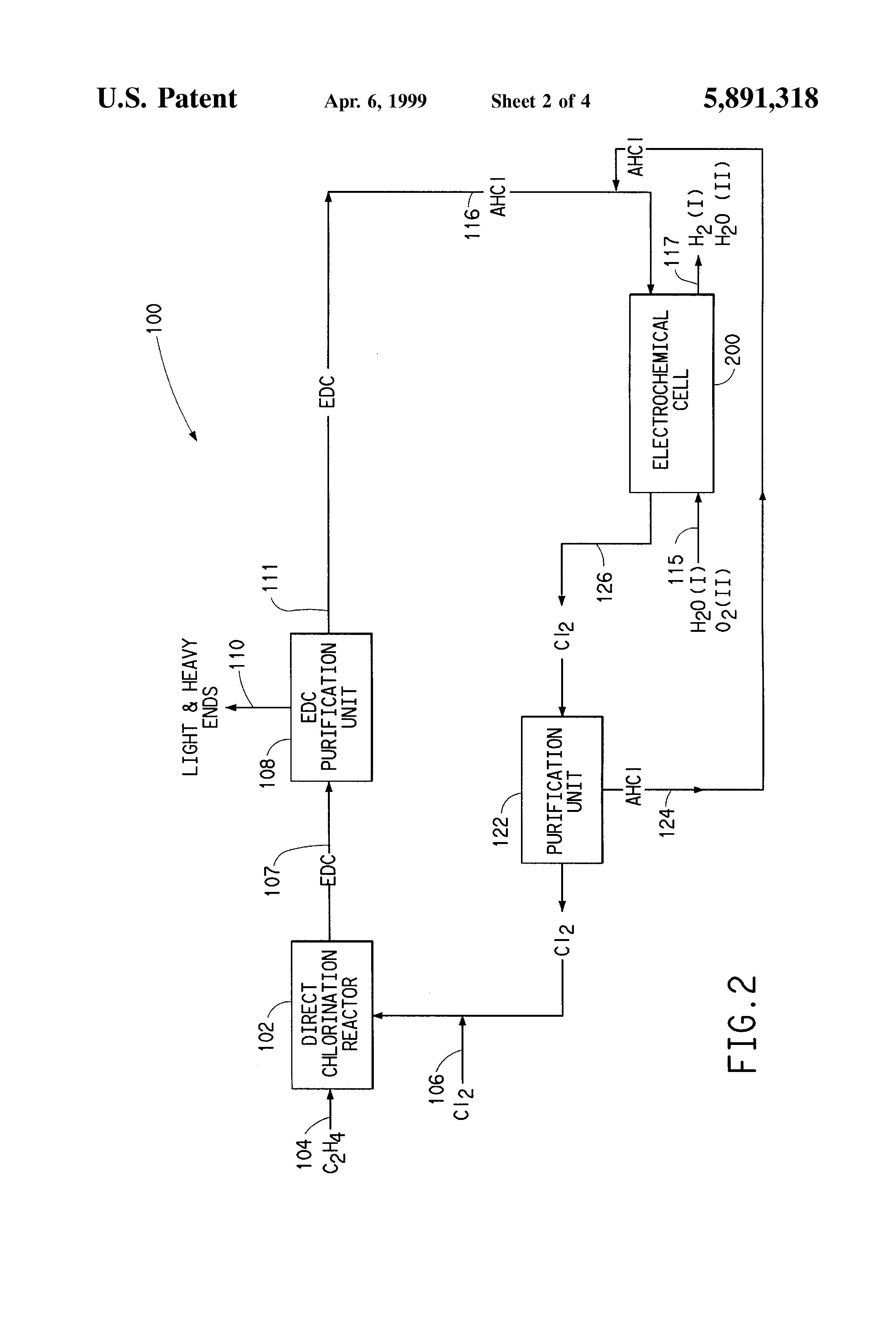 patent us5891318