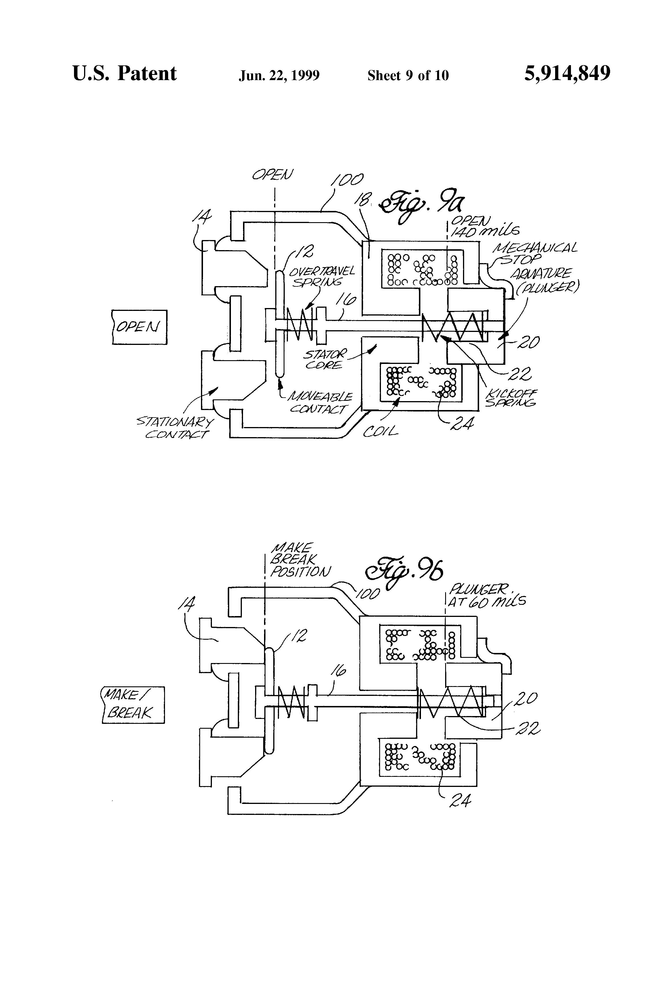 Patent US DC Actuator Control Circuit With Voltage - Relay coil voltage tolerance