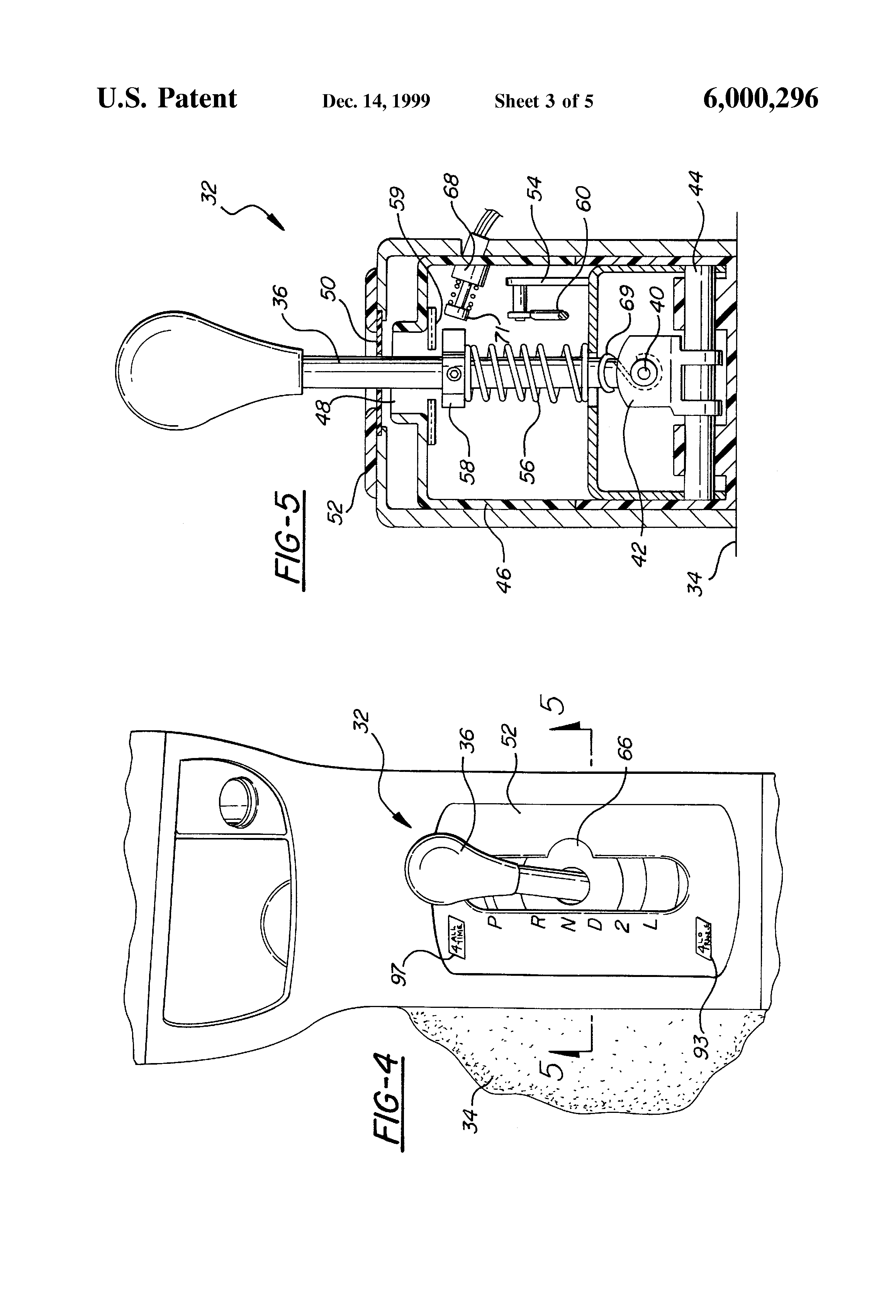 Lever Arm Design : Patent us gated selector lever and controls for