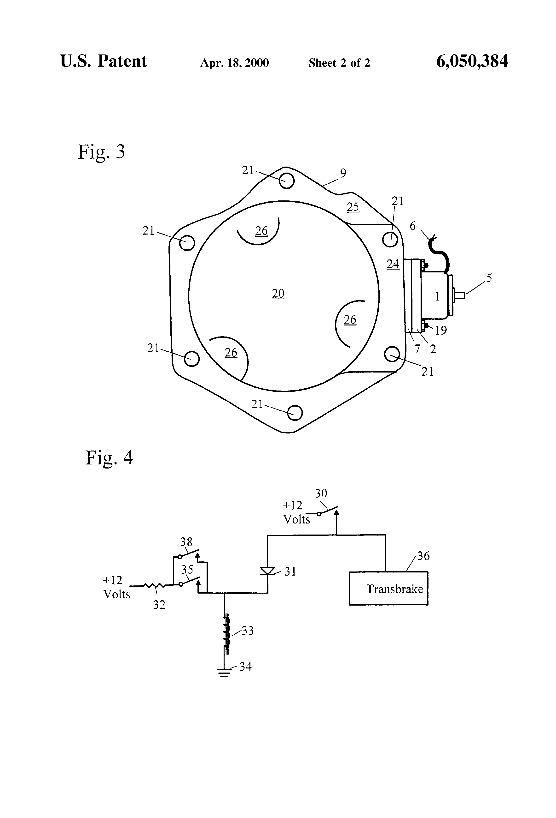 patent us method and apparatus for rapid transmission patent drawing