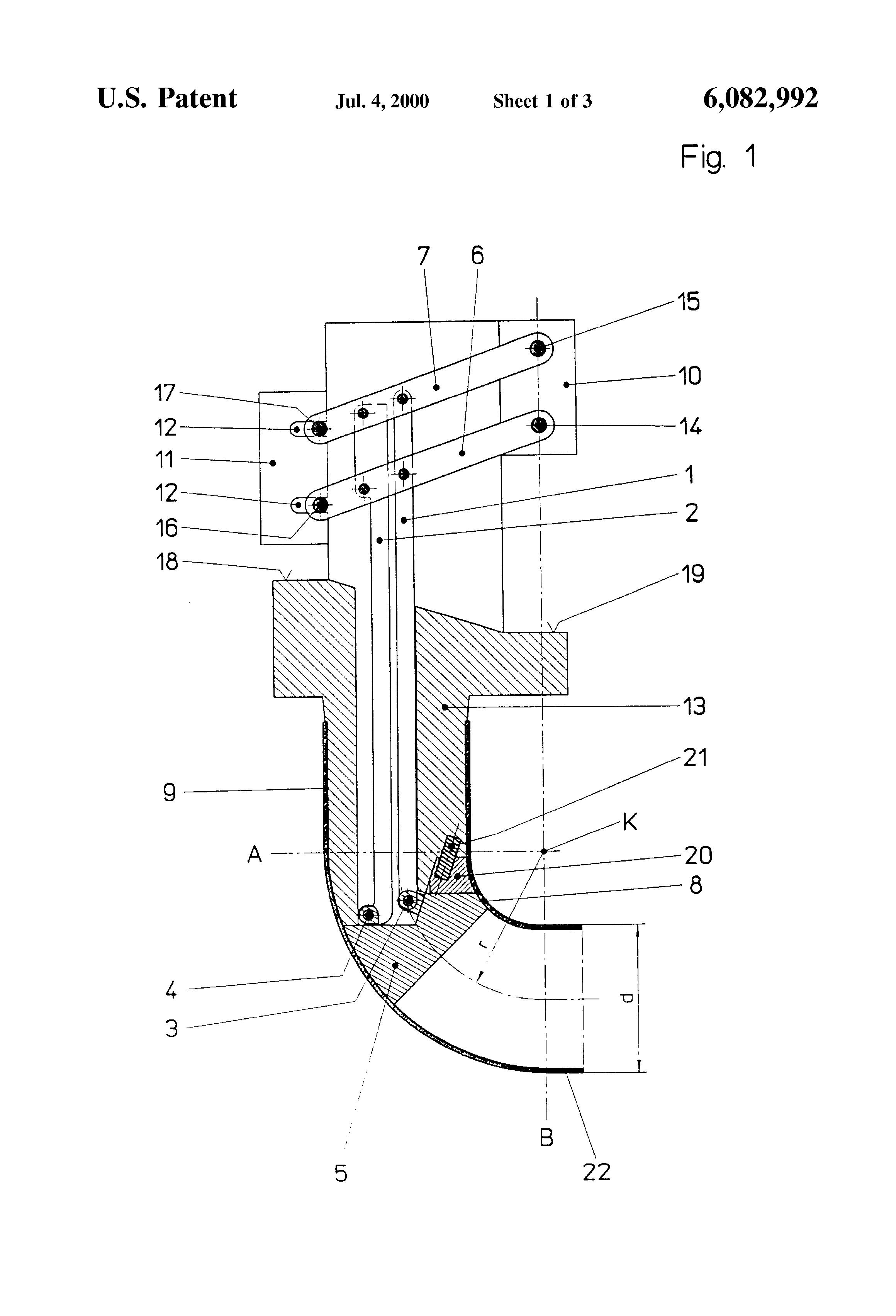 patent us6082992