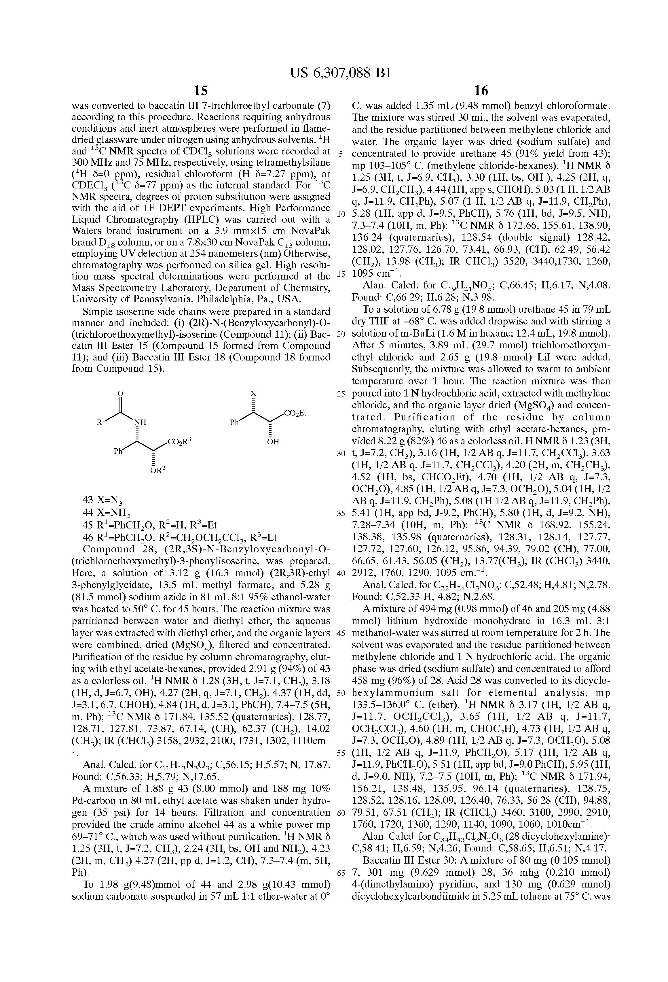Uses of computer in medicine essay