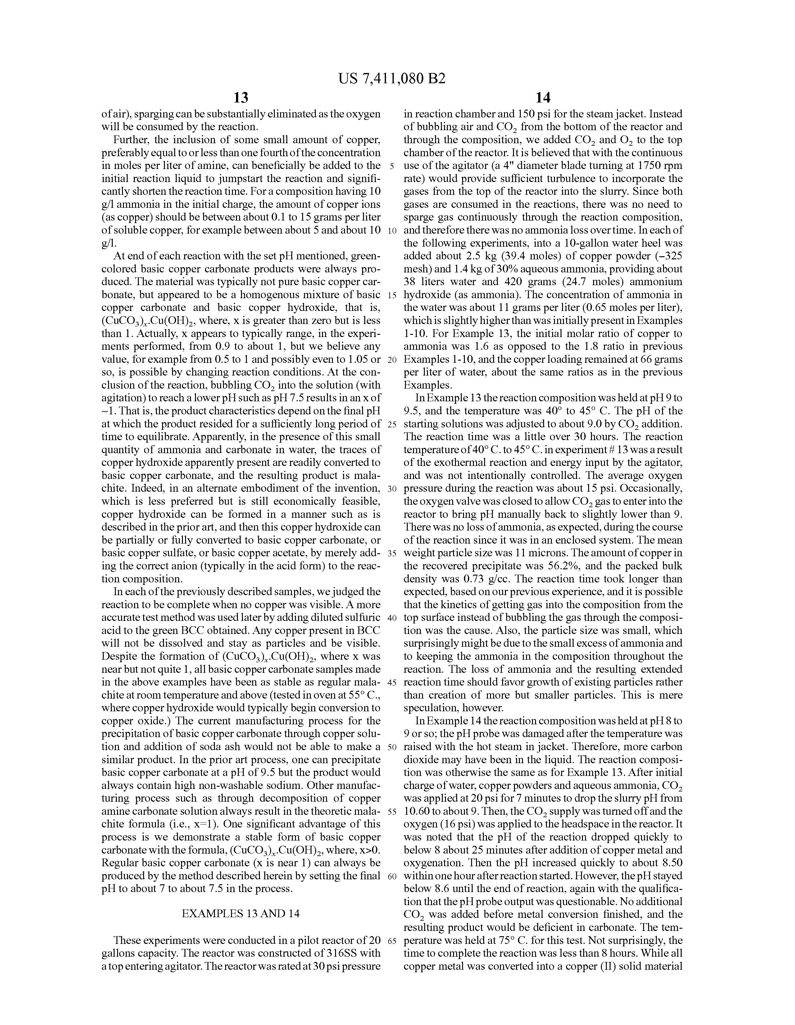 Text response essay introduction