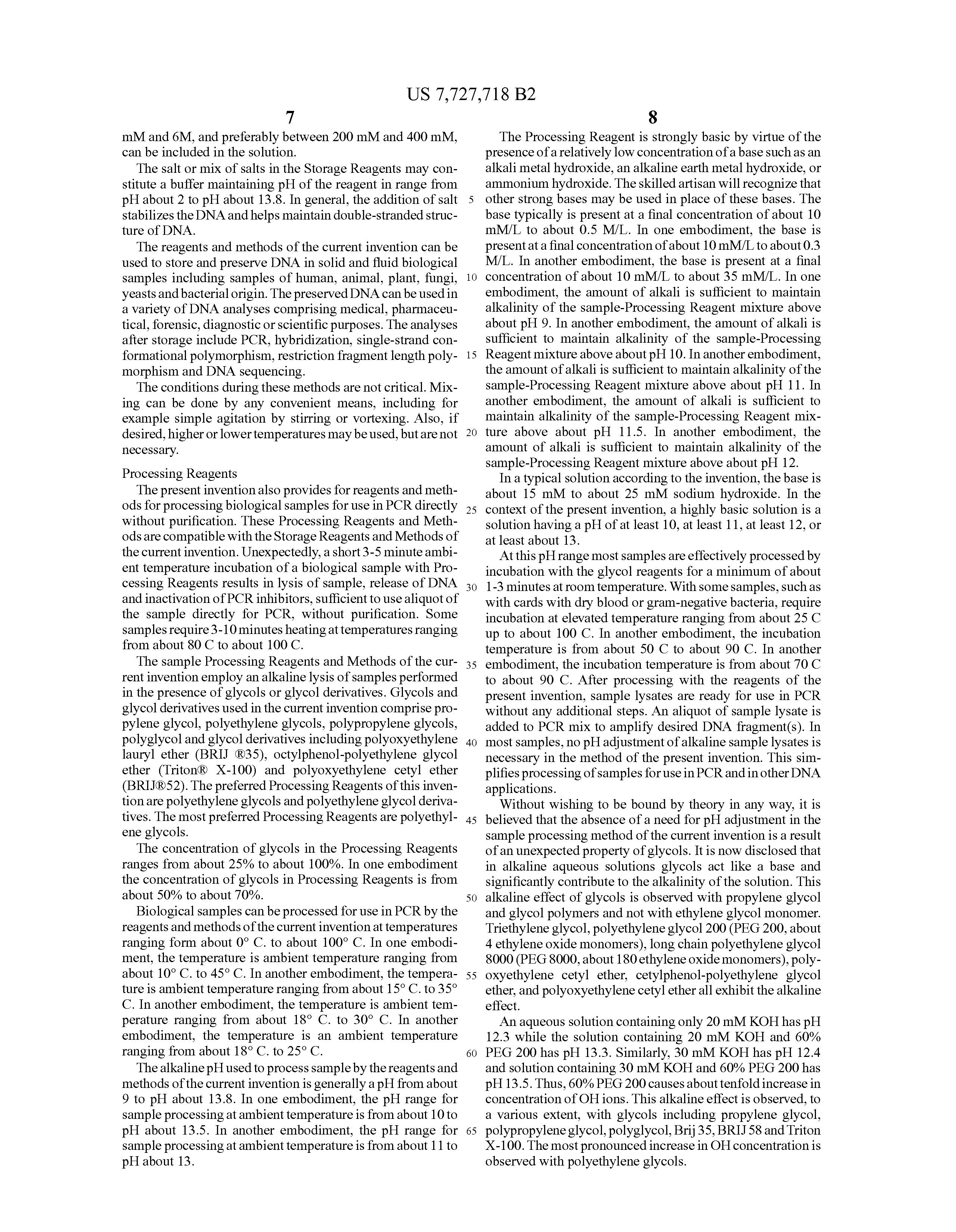 Aeneid Suggested Essay Topics