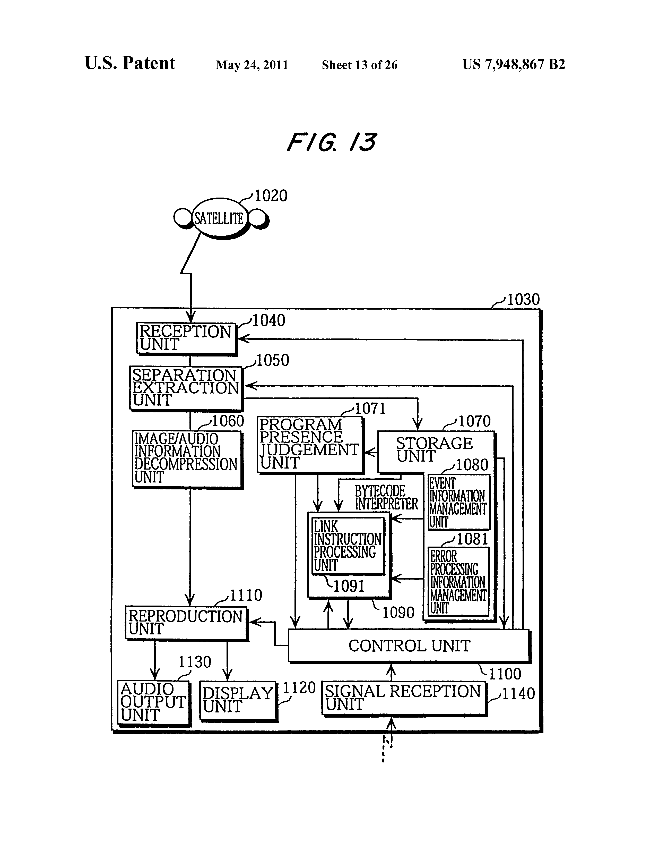 program reception  execution apparatus that can commence