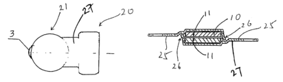 Patent Drawing