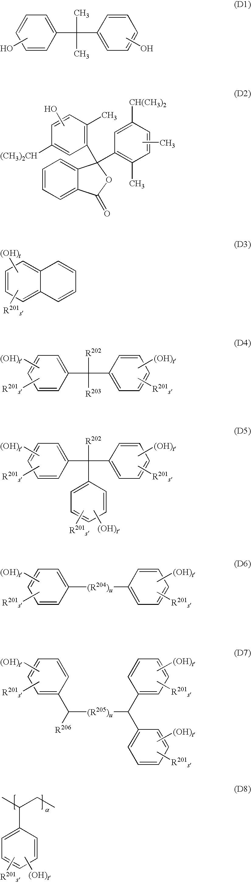 Figure US08129086-20120306-C00071