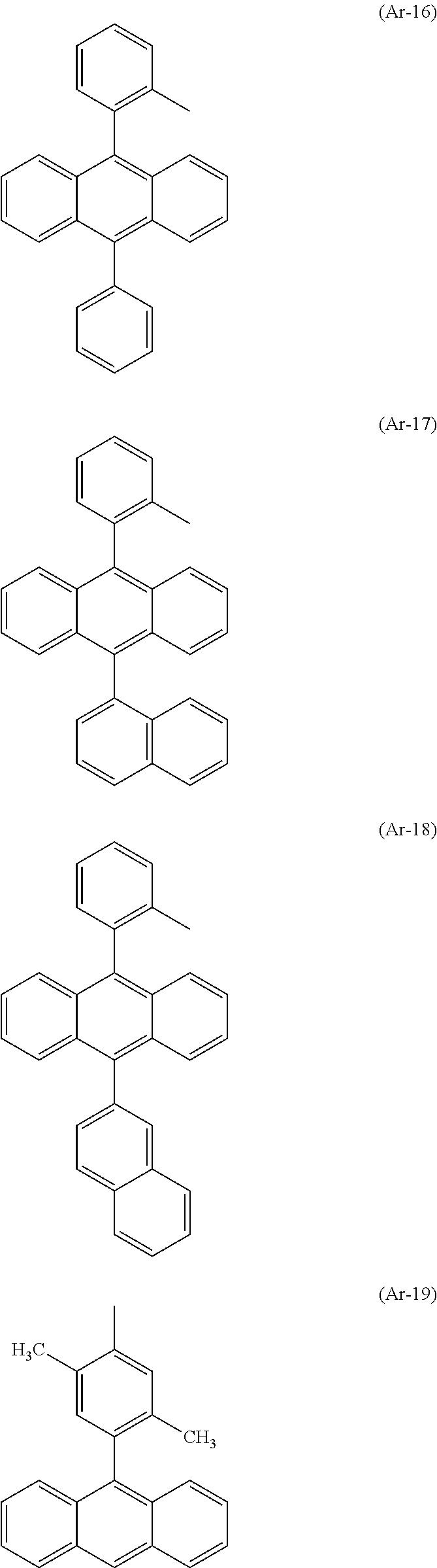 Figure US09240558-20160119-C00084