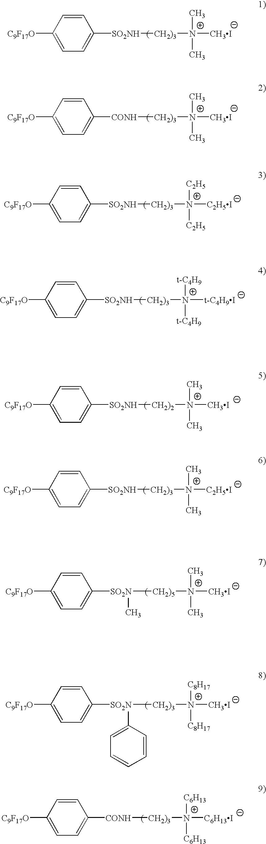 Figure US20050003288A1-20050106-C00003