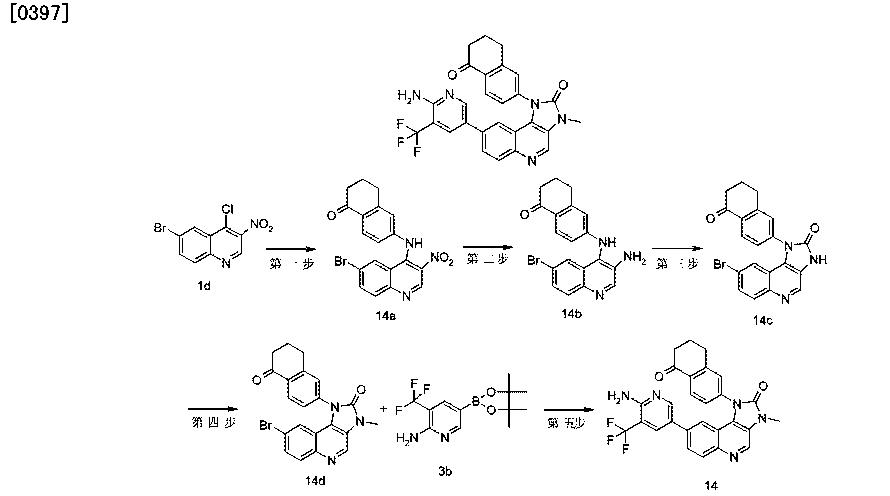 Figure CN103012398BD00441