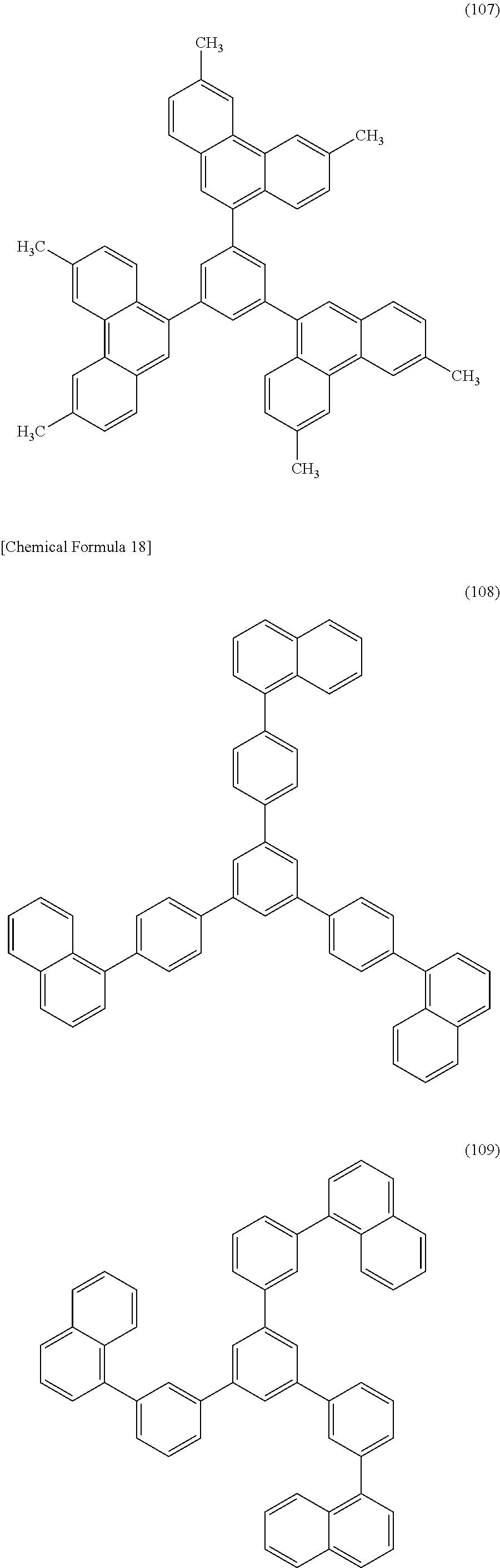 Figure US09385328-20160705-C00019