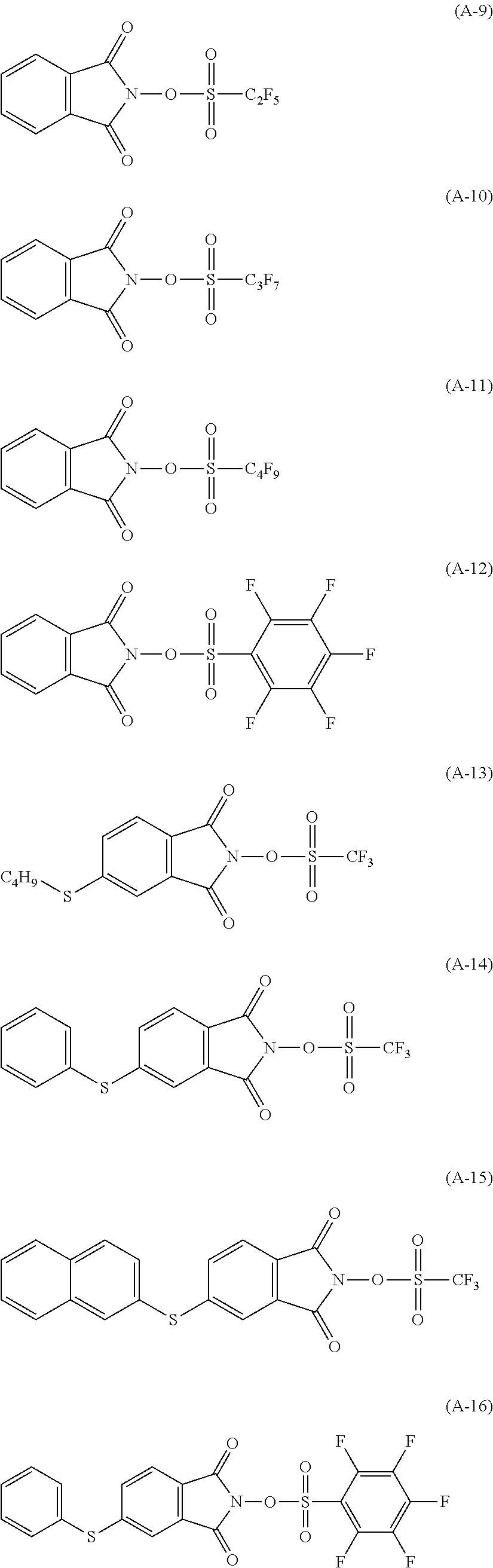 Figure US09857716-20180102-C00006