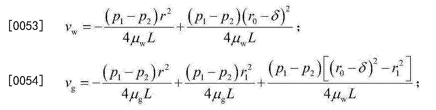 Figure CN104729972BD00075