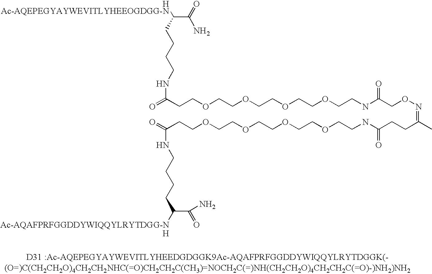 Figure US07261876-20070828-C00043