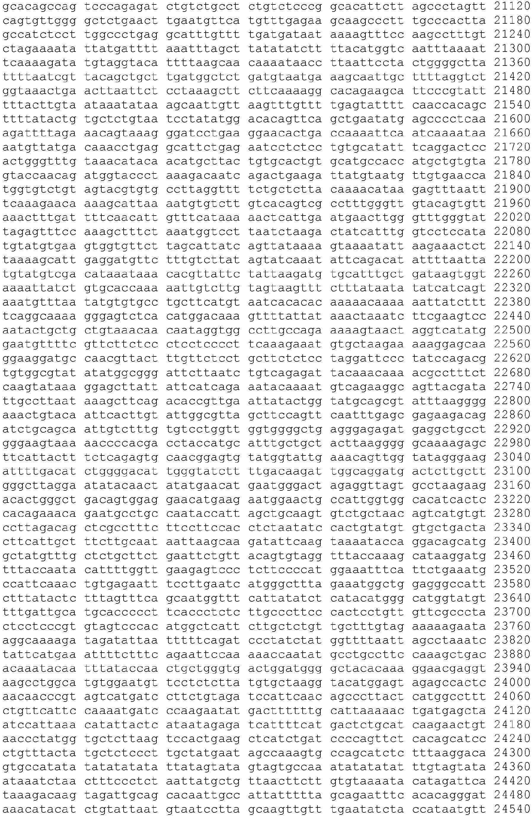 Figure imgb0067