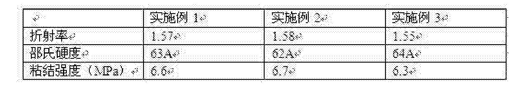 Figure CN104004325BD00041
