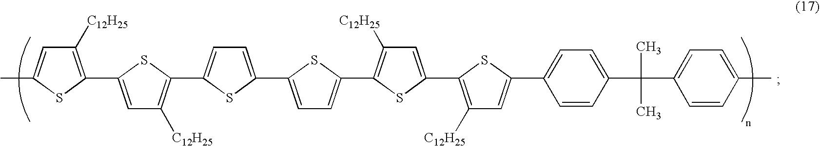 Figure US06949762-20050927-C00006