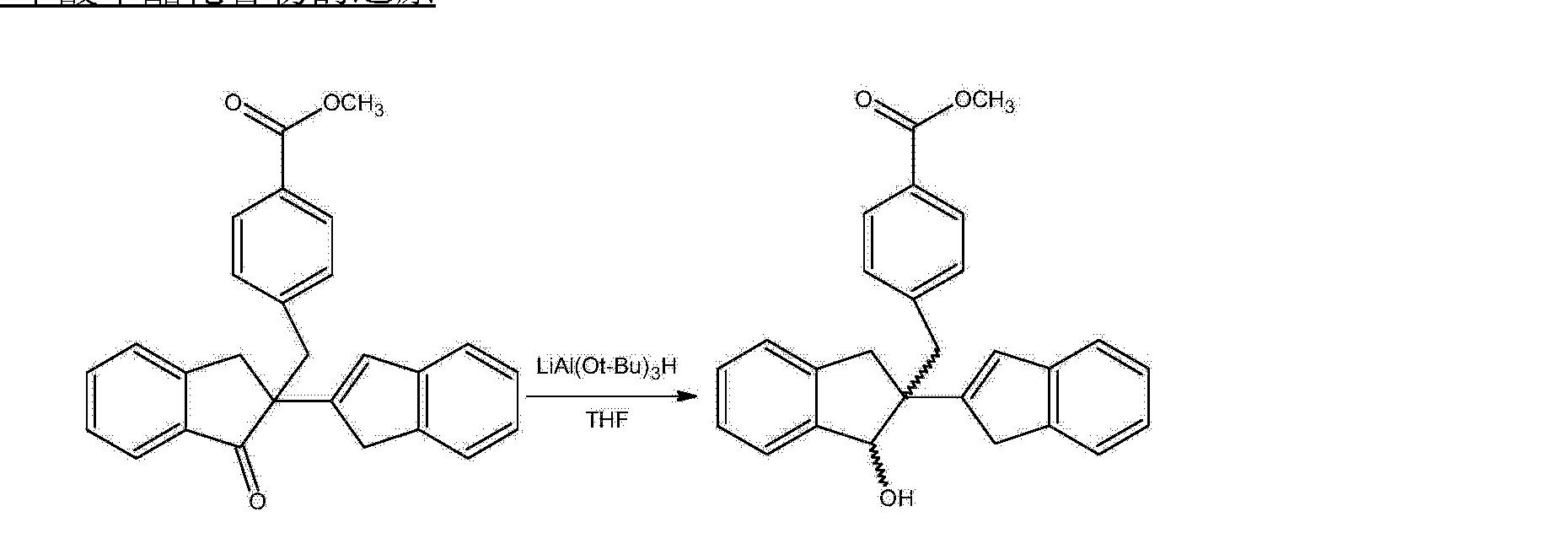 Figure CN103764608AD00112