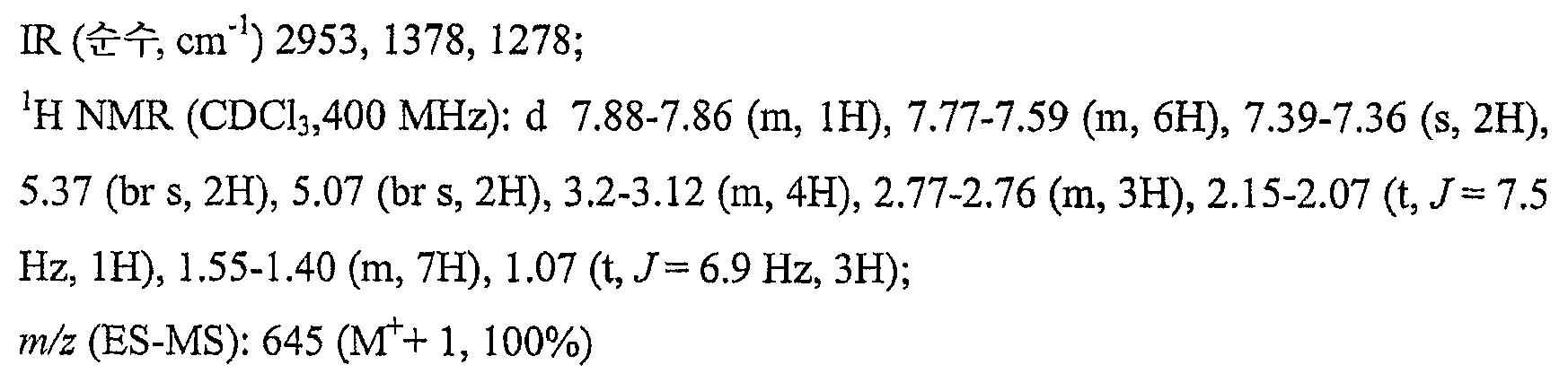 Figure 112007055602908-pct00302