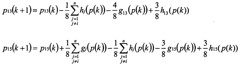 Figure imgf000222_0005