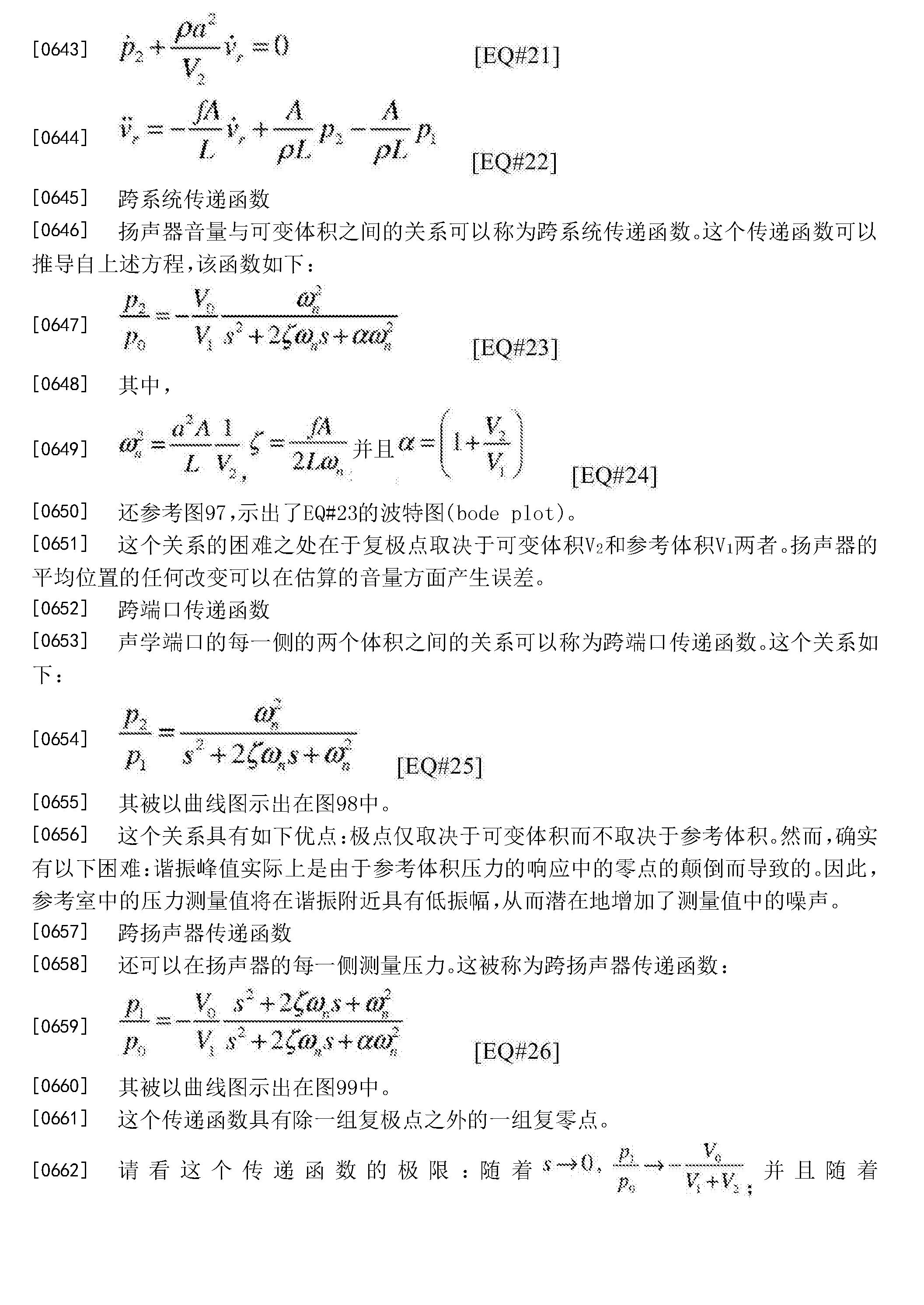 Figure CN106376233AD00561