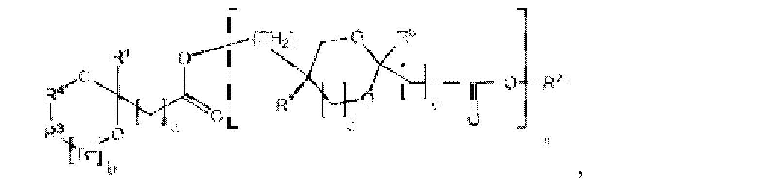 Figure CN102459219AC00041