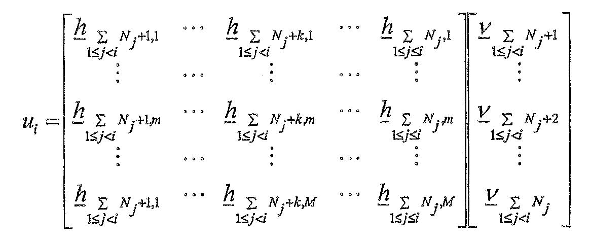 Figure 112008008269399-pct00025