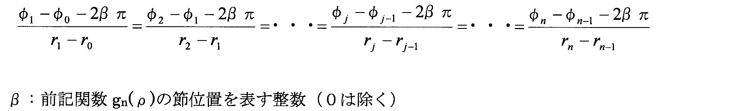 Figure JPOXMLDOC01-appb-M000021