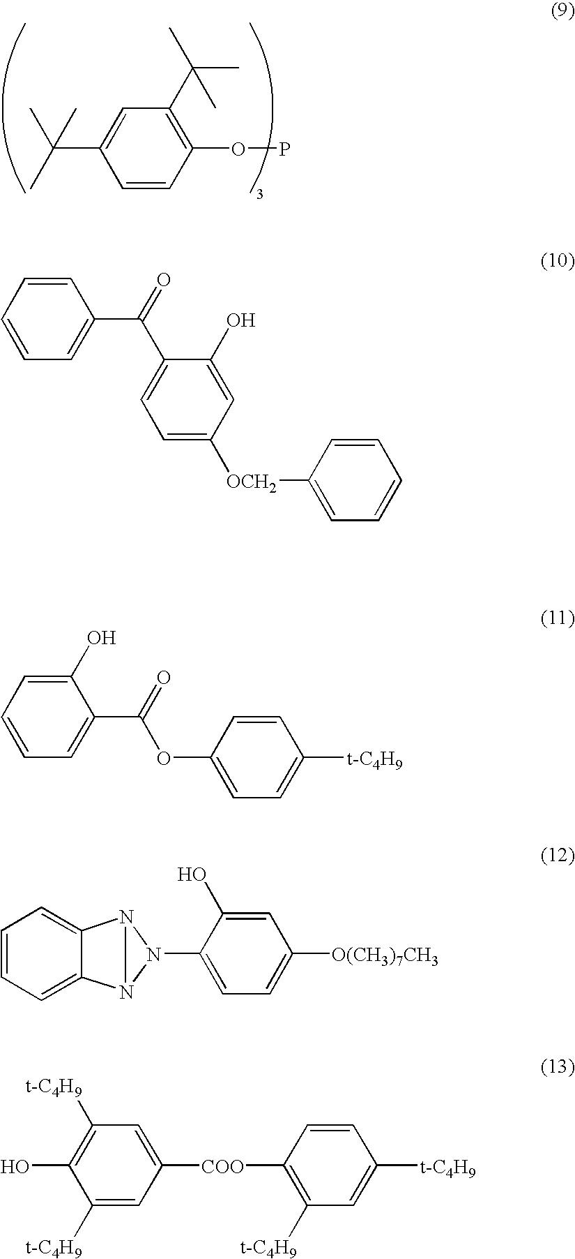Figure US20050191446A1-20050901-C00011