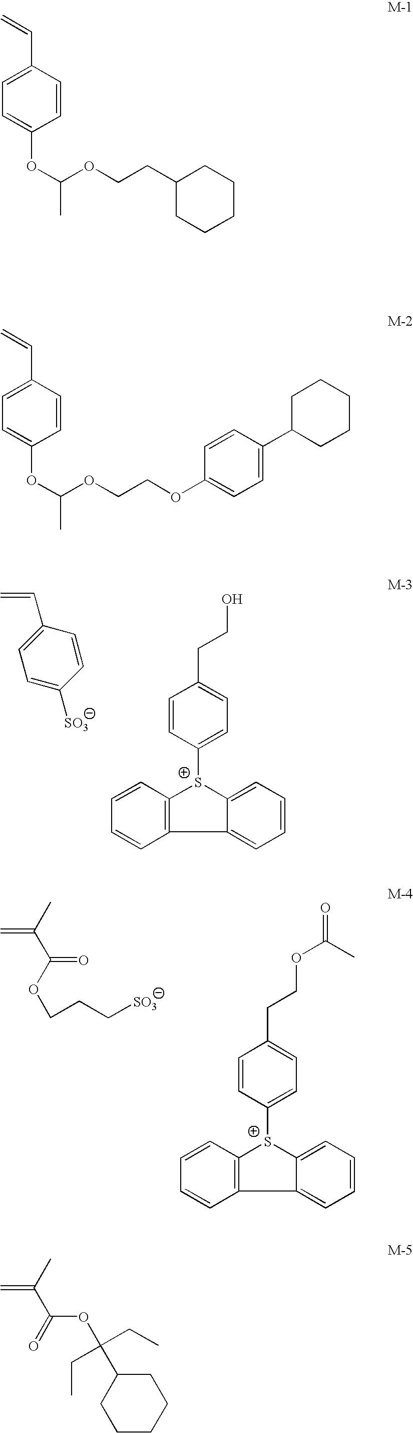 Figure US20100183975A1-20100722-C00233