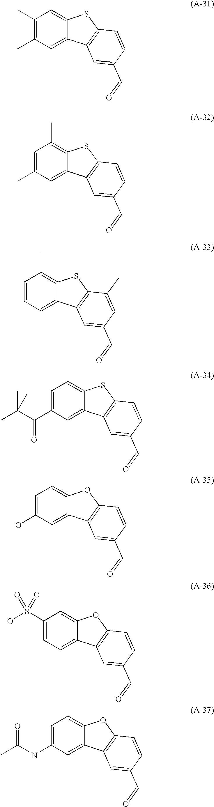 Figure US20030203901A1-20031030-C00022