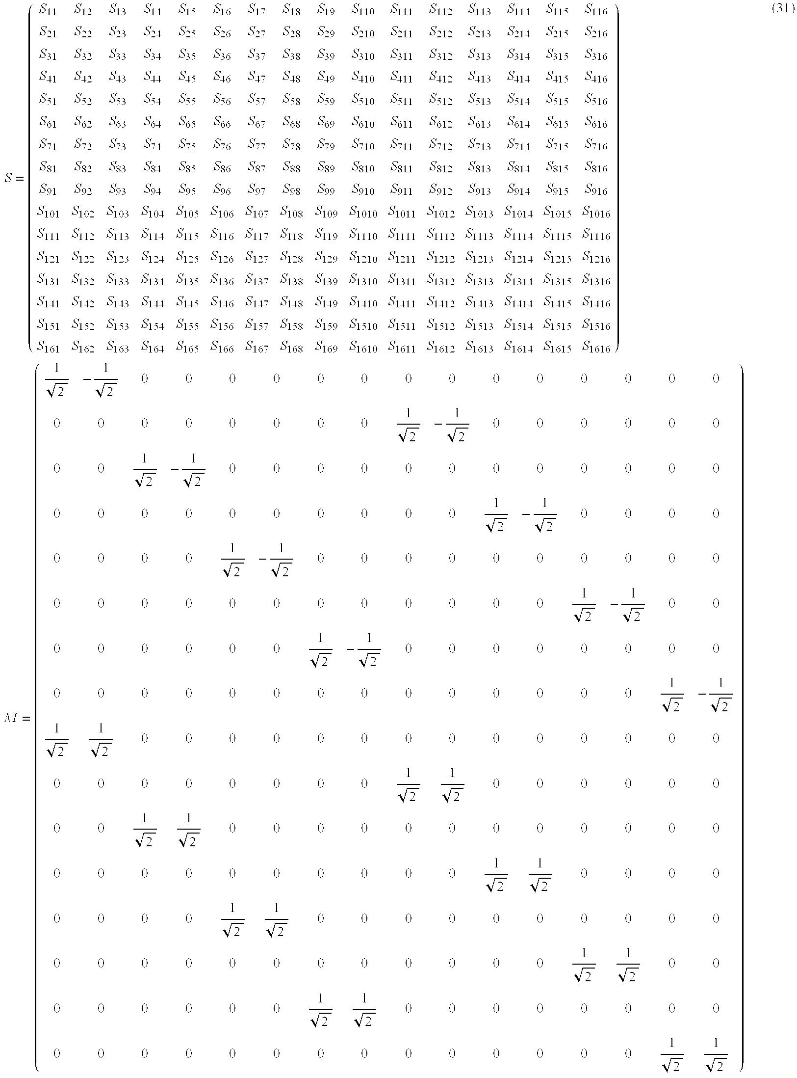 Figure US20040193382A1-20040930-M00028