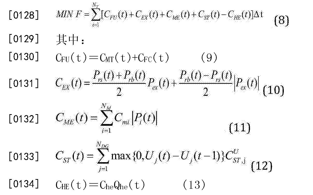 Figure CN104734168BD00121