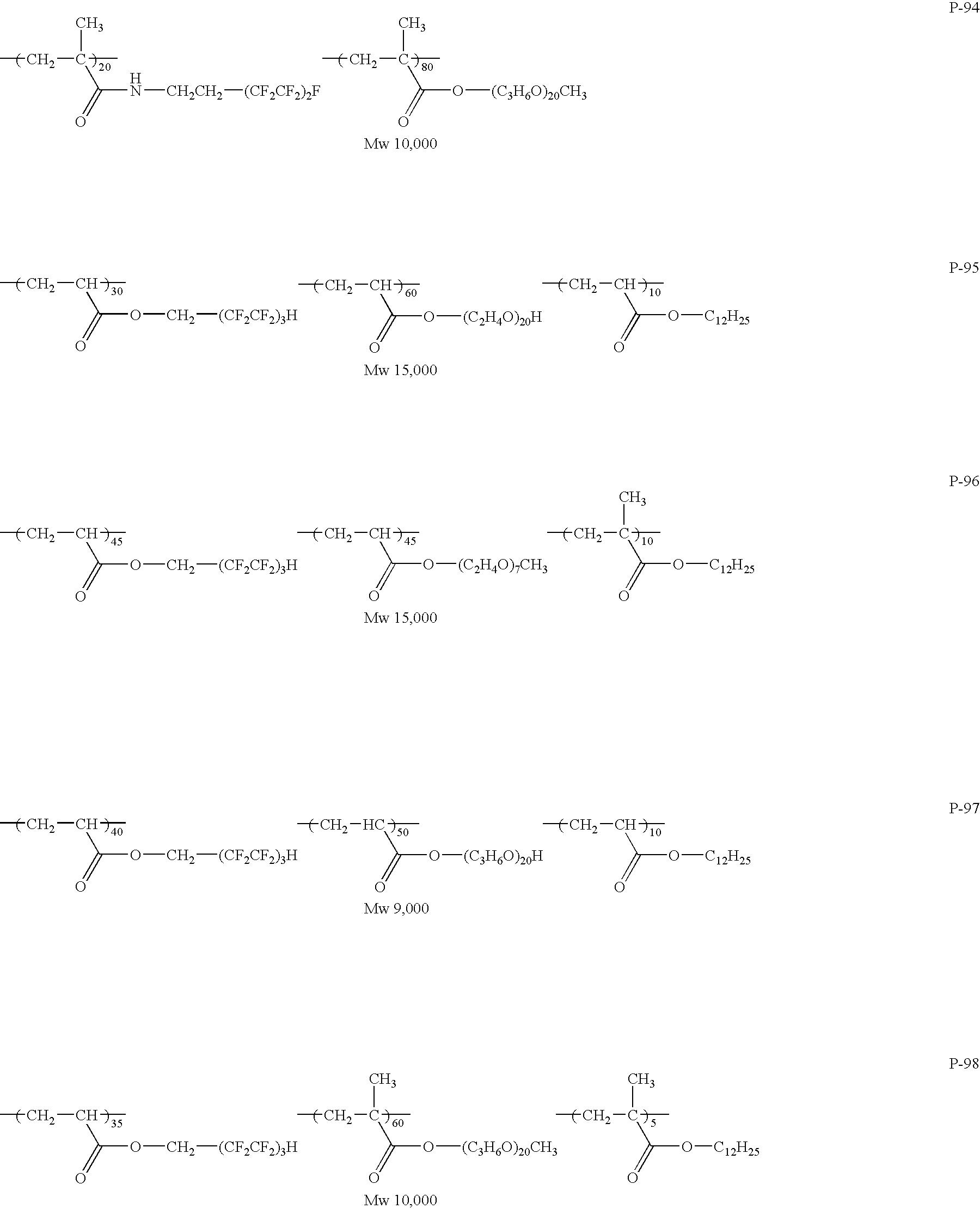 Figure US07307679-20071211-C00016