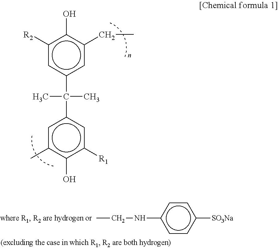 Figure US20130099749A1-20130425-C00001