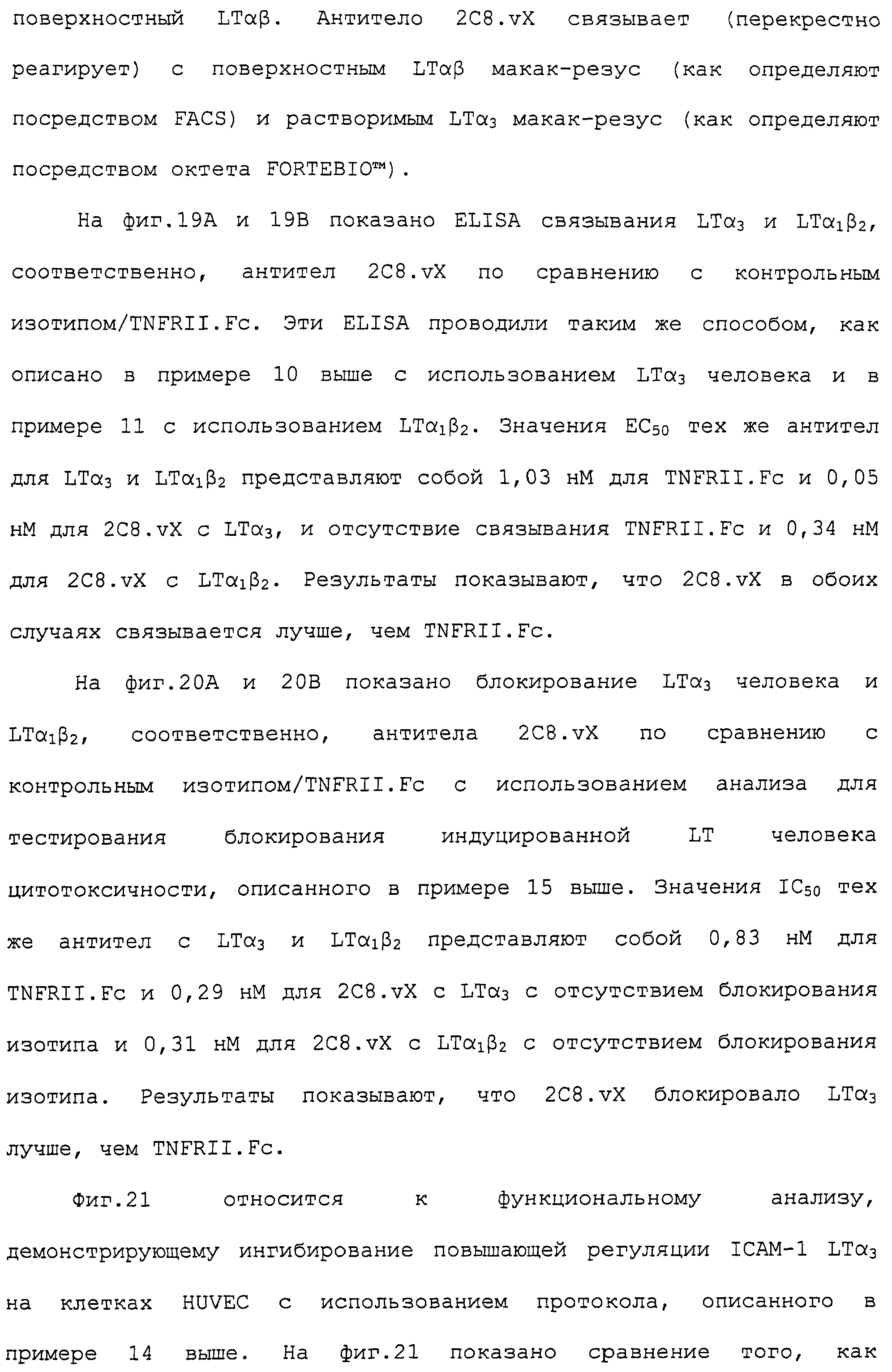 Figure 00000278