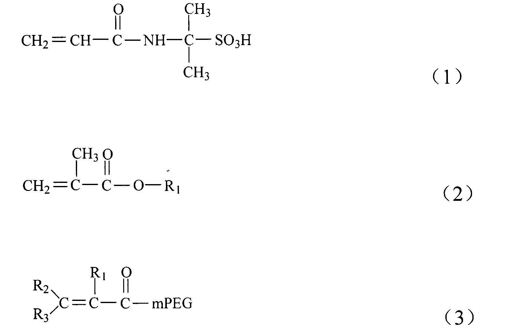 Figure CN103948970BD00061