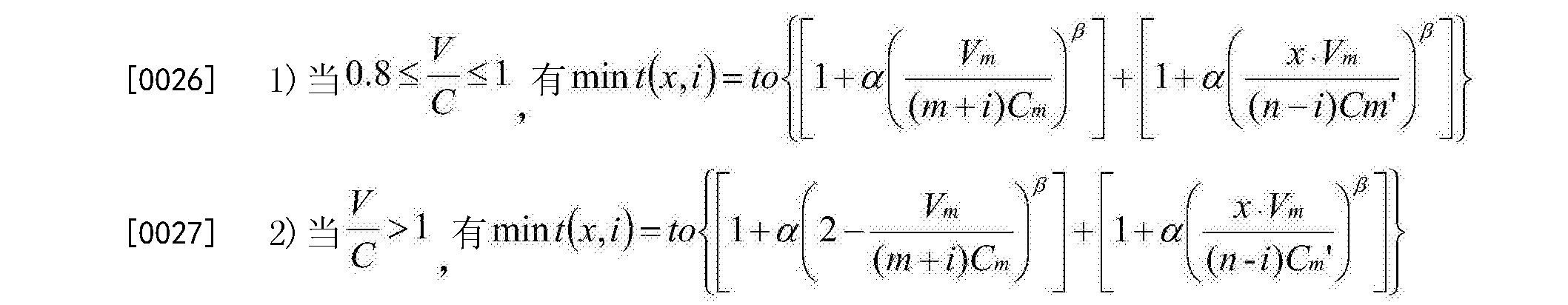 Figure CN107730920AD00051