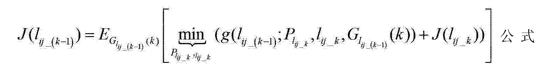 Figure CN102118195BD00124