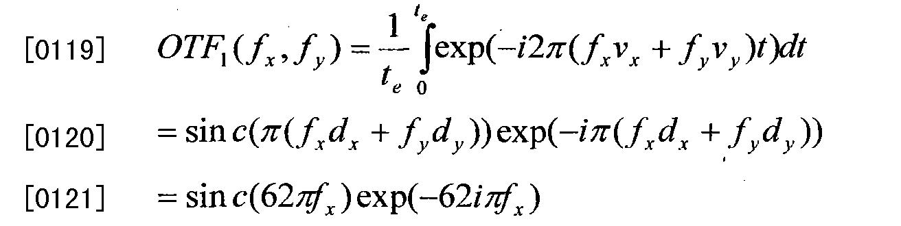 Figure CN102651134BD00122