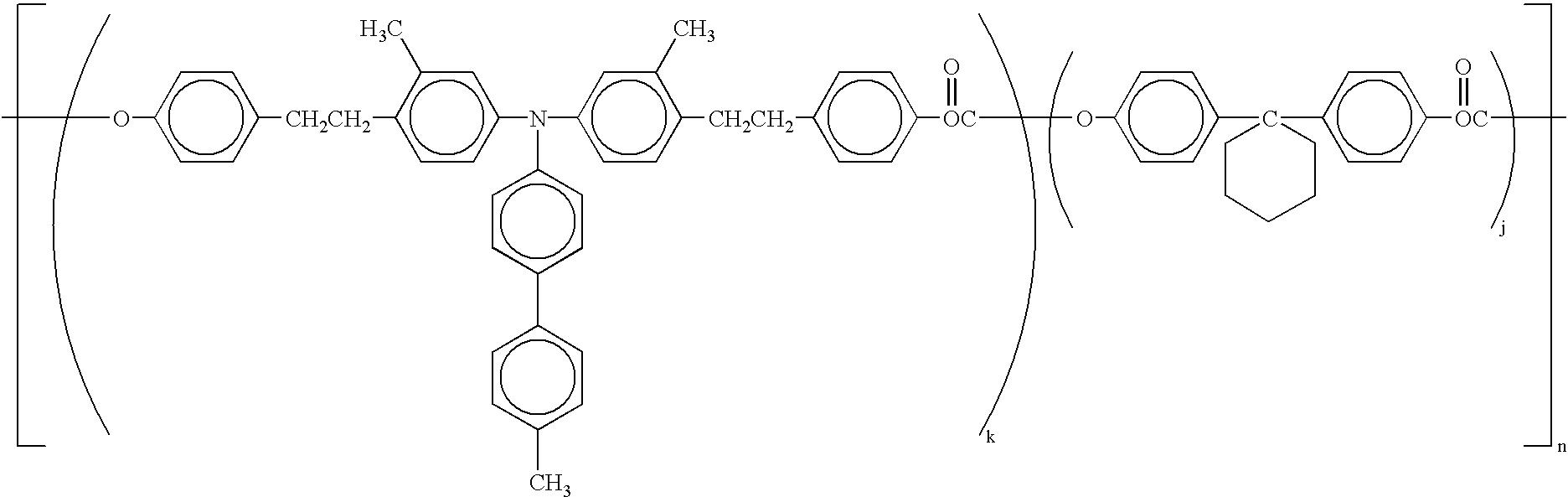 Figure US06939651-20050906-C00041