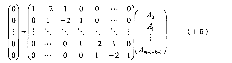 Figure CN101561926BD00151