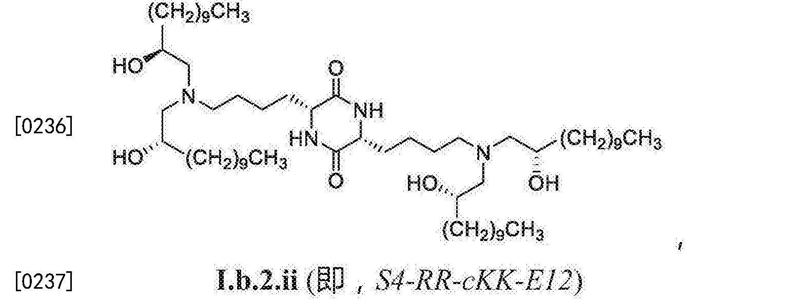 Figure CN106795142AD00372