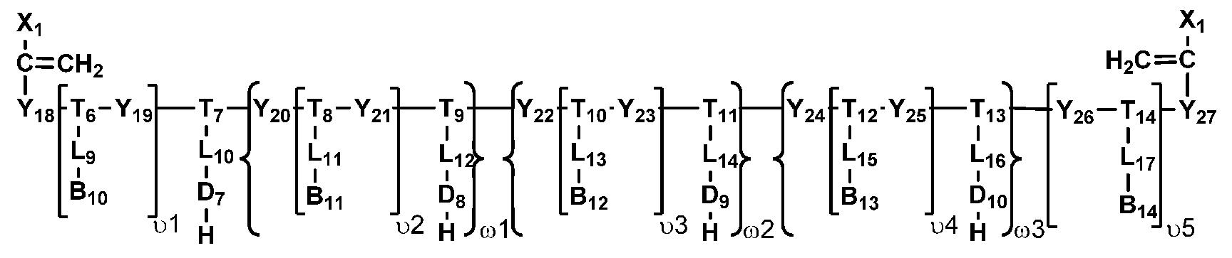 Figure 112013039208213-pct00011